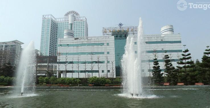 福州国际会议中心
