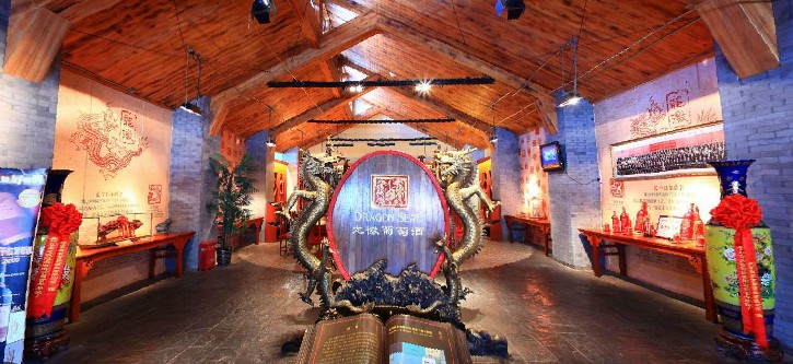 北京龙徽葡萄酒博物馆