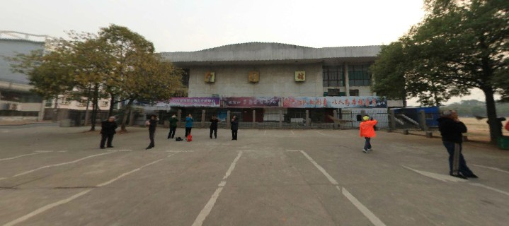 江西高安体育馆