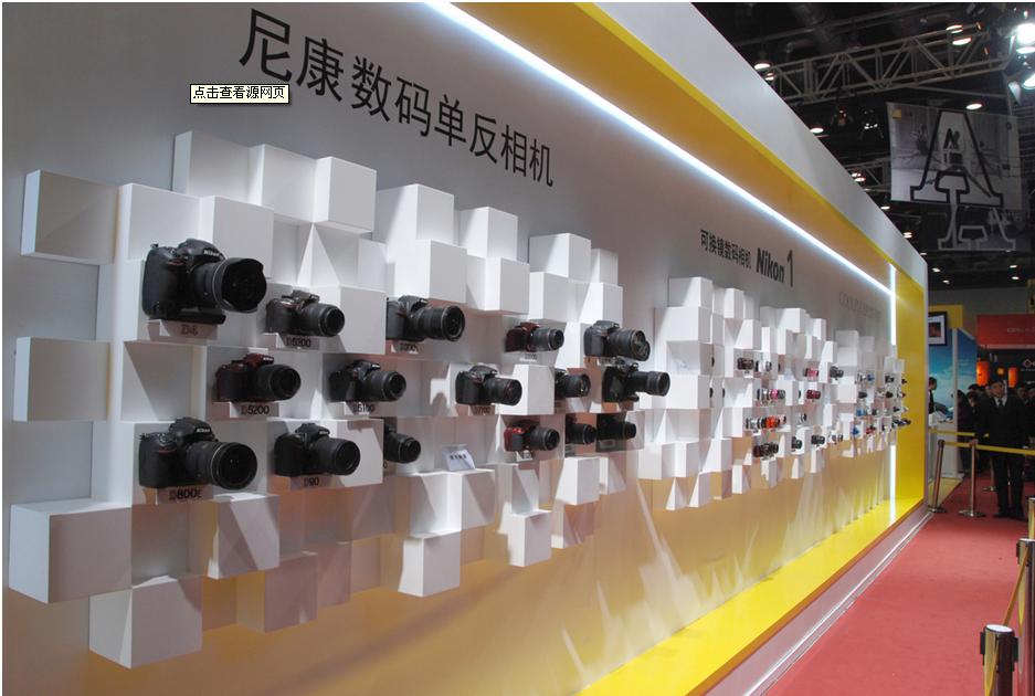第16届中国国际照相机械影像器材与技术博览会