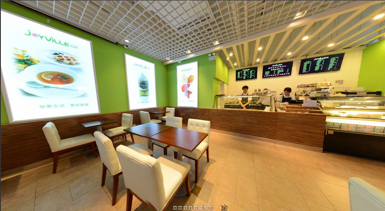 北京朝阳门SOHO的一家茶餐厅