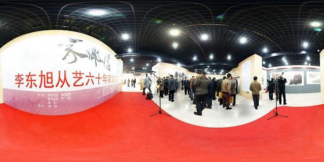 家乡情:李东旭从艺60年家庭画展开幕式舞台