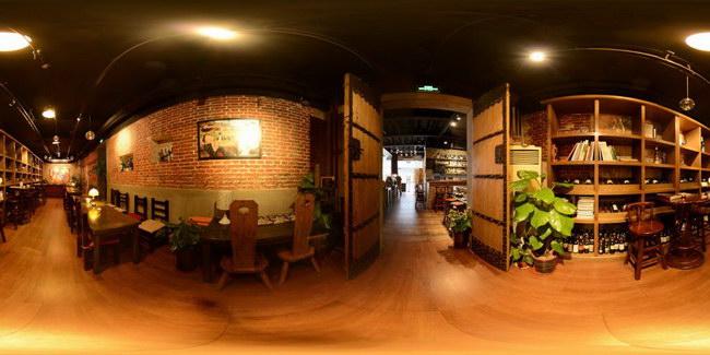 工体北侧的一个幽静的酒吧( 12.15 更新)