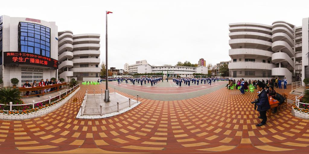 贵阳市23中学学生广播体操比赛3