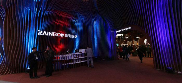 2013年中国墙纸墙布行业博览会