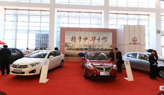 第十九届北京汽车展销会