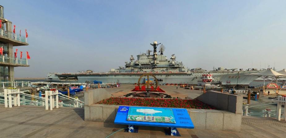 天津塘沽航母主题公园