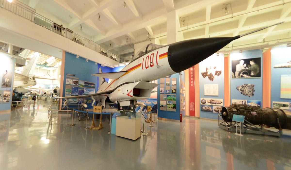 北京航空博物馆(多场景)