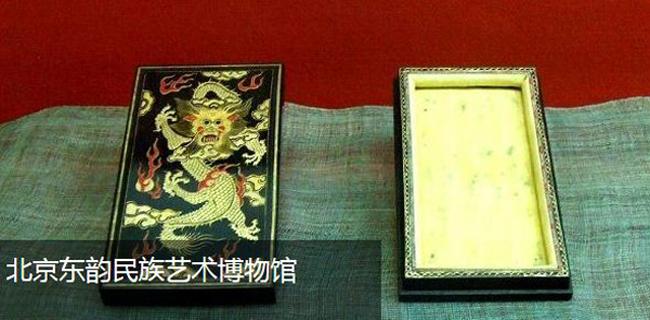 北京东韵民族艺术博物馆