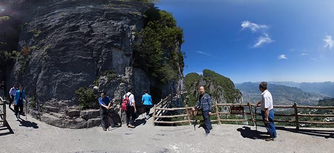清江恩施大峡谷