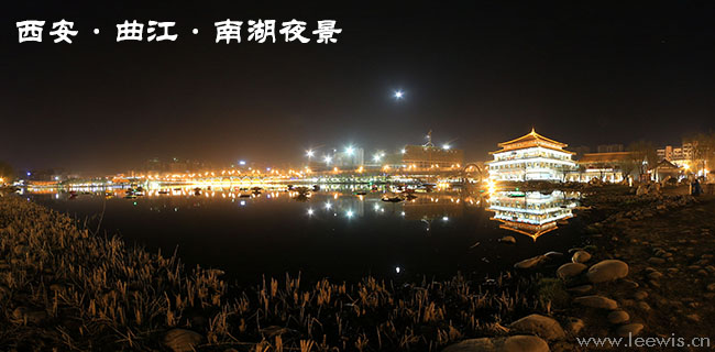 西安·曲江·南湖夜景