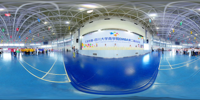 汇金世通-四川大学商学院EMBA第二届运动会