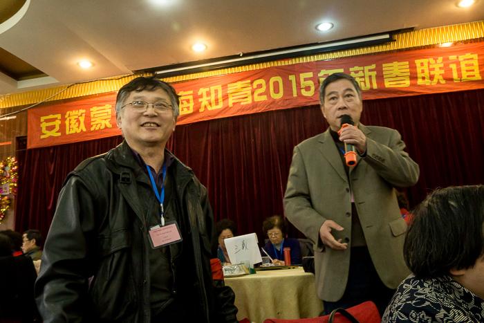 2015安徽蒙城上海知青春节联欢会