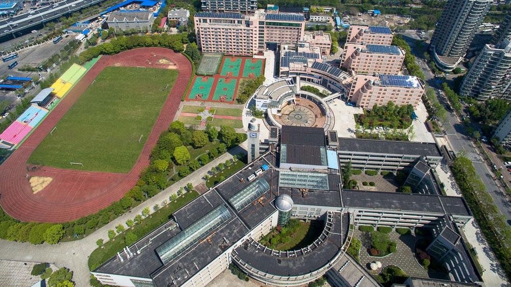 航拍全景:上海晋元高级中学
