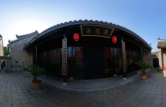 内乡县衙博物馆东花厅全景