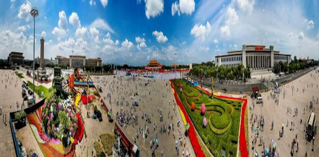 我爱北京天门